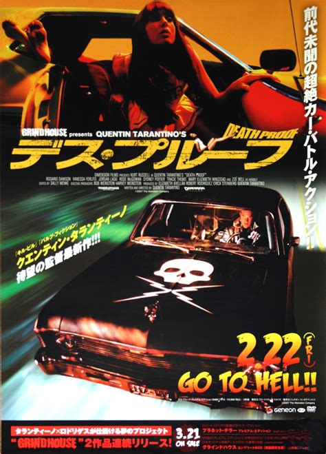 Poster Passion: Death Proof | Lara And The Reel Boy